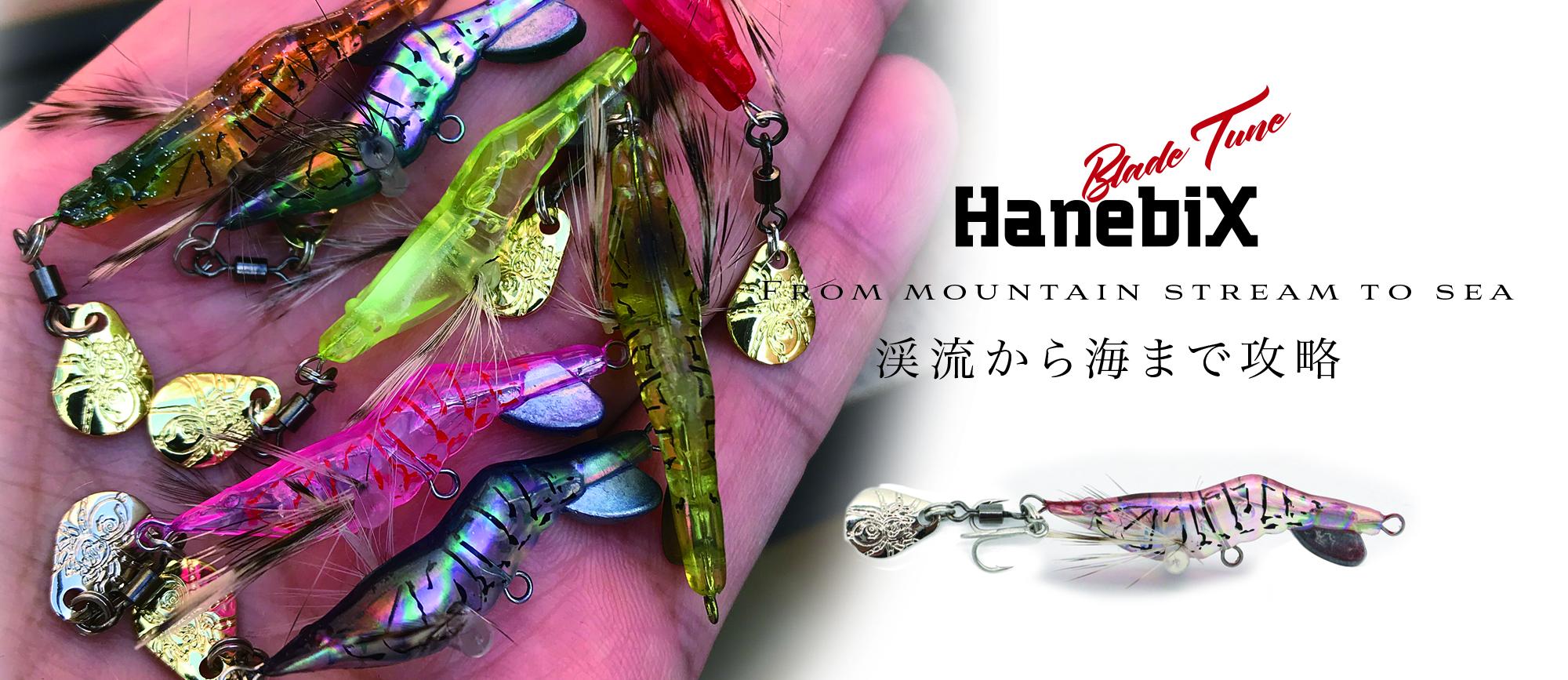 HANEBIX BLADE TUNE-25&35