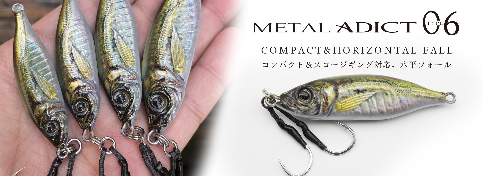 METAL ADICT-06